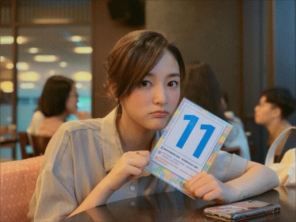 王淨桃花很旺  圖/摘自臉書