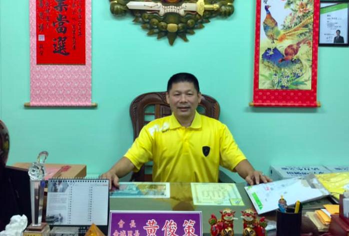 蟬聯三屆金城里長的黃俊策是安平區里長聯誼會長。圖/翻攝自黃俊策臉書