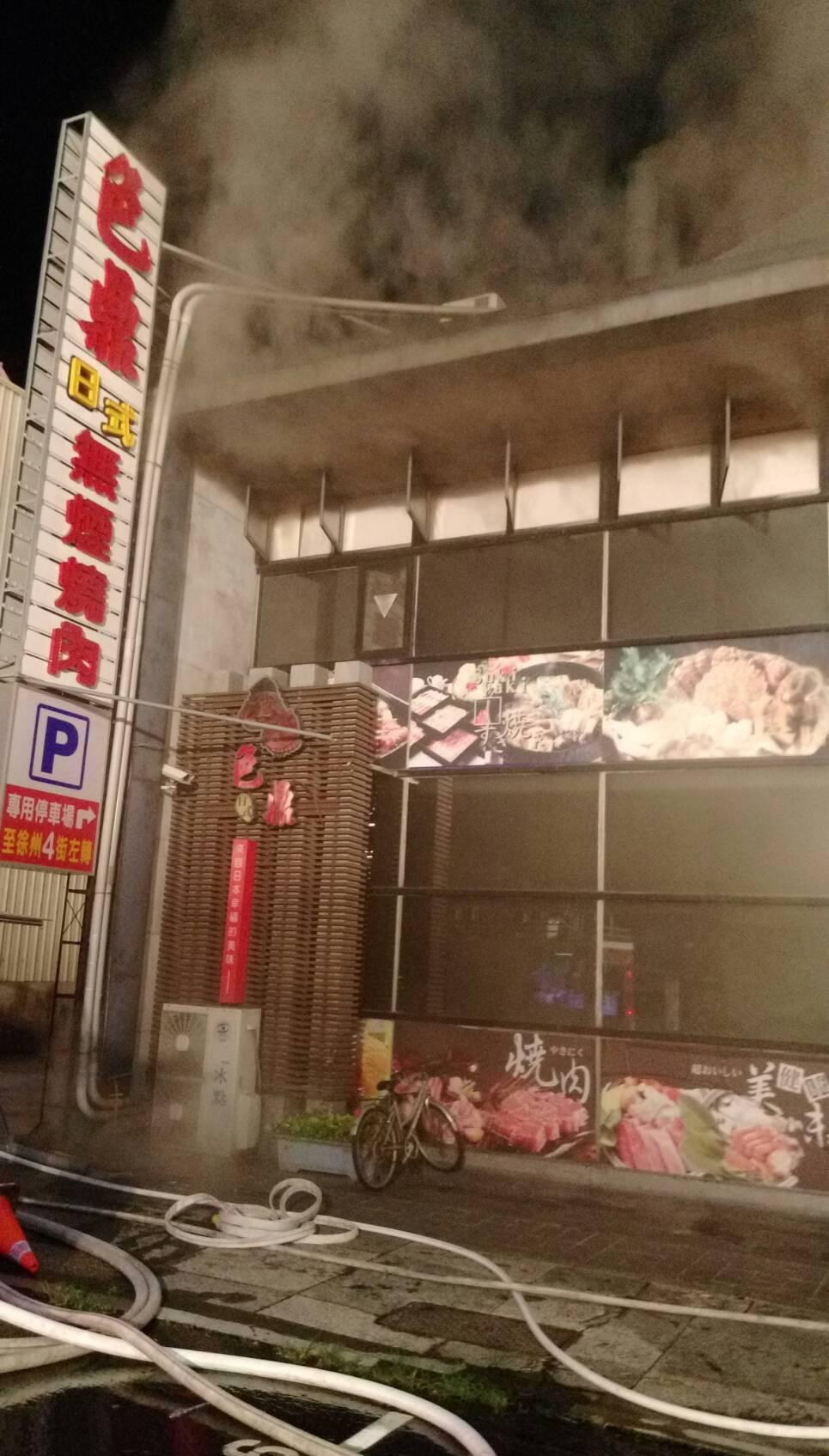位於嘉義市興業西路上的色鼎燒烤店今天凌晨3點多被鄰居發現建物冒出大量濃煙,嘉義市...