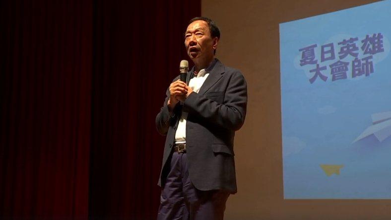 鴻海集團創辦人郭台銘。圖/截自影片