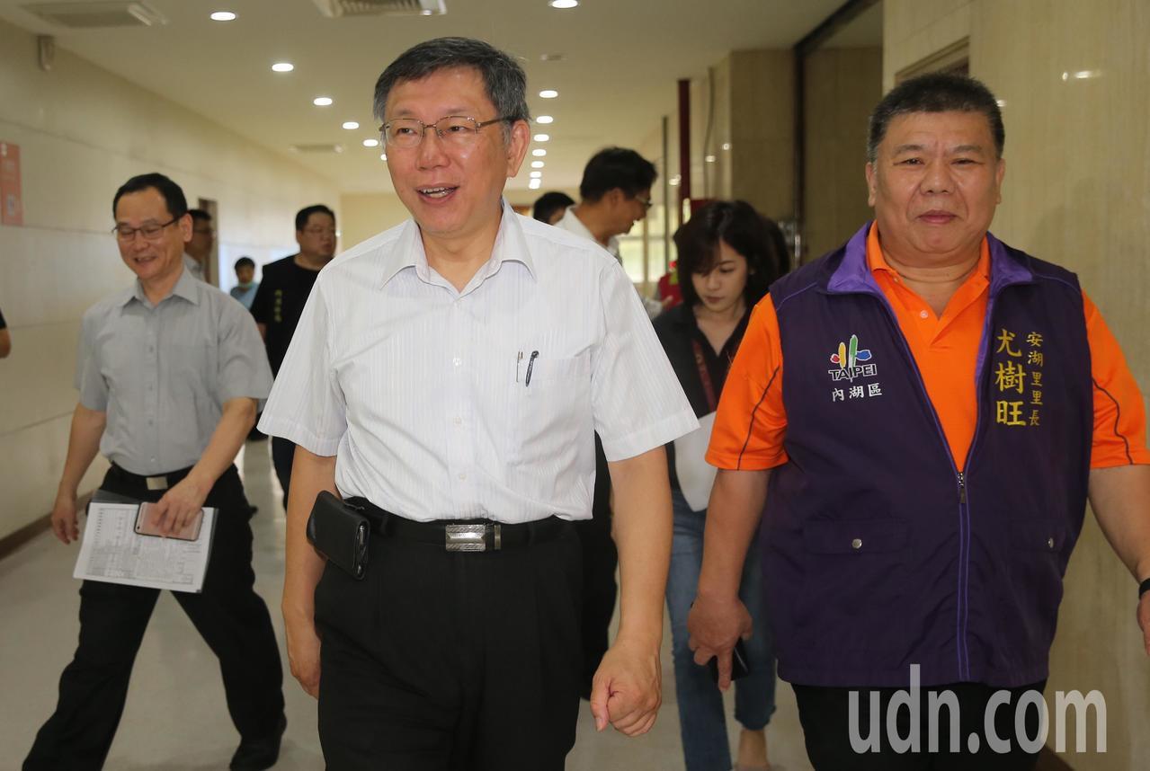 台北市長柯文哲上午出席內湖區里長座談會。記者徐兆玄/攝影