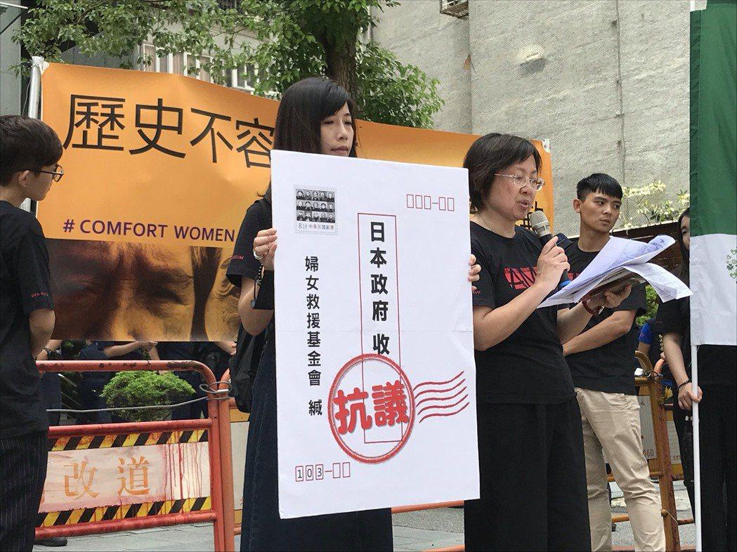 今天是國際慰安婦日,婦援會在日本交流協會抗議日本不對台灣慰安婦道歉。記者潘乃欣/...
