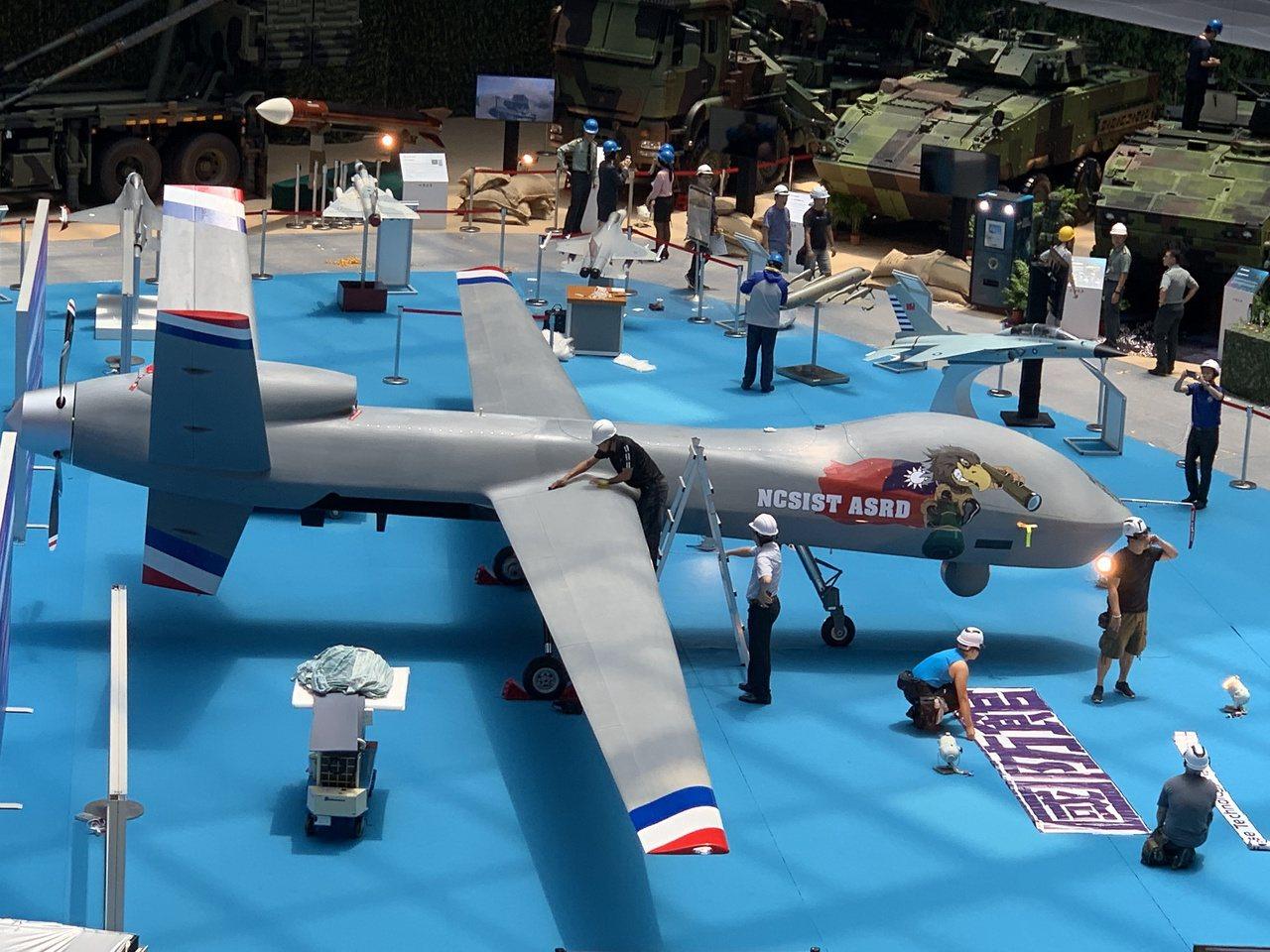 2019年「台北航太暨國防工業展」及「台灣國際無人飛行載具展」將於8月15日至1...