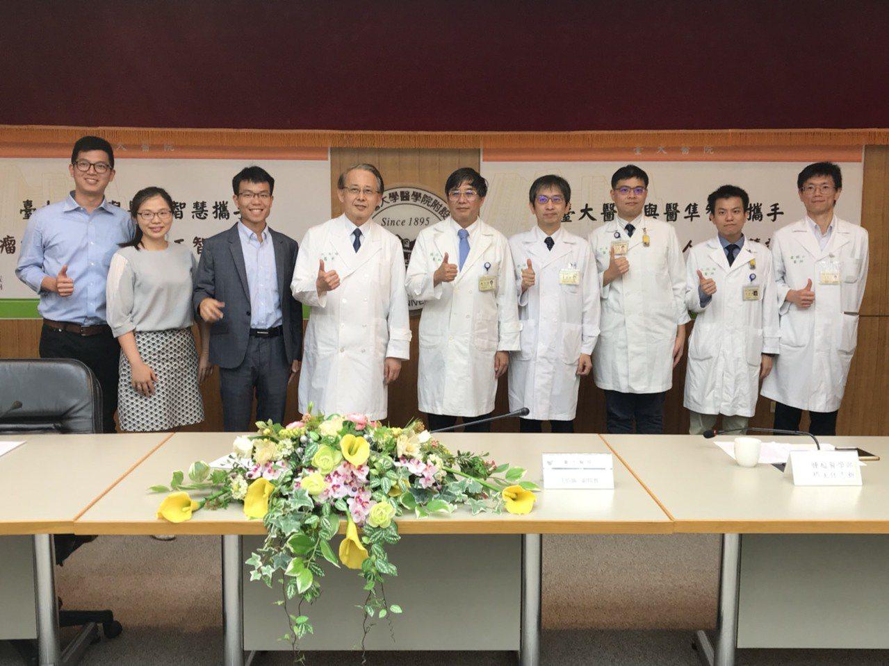 台大醫院與醫隼智慧共同合作,整合人工智慧系統於腦瘤放射手術的治療流程。記者簡浩正...