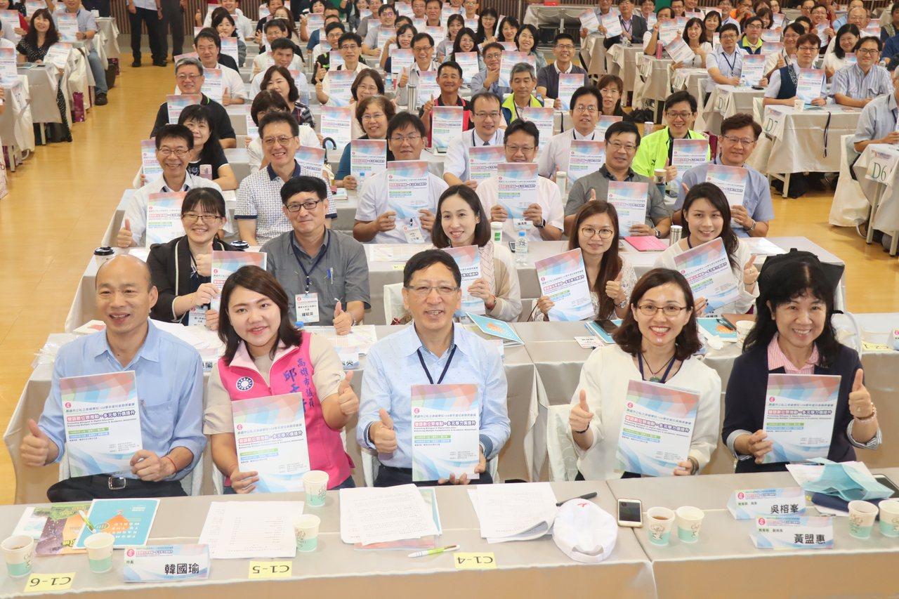 高雄市公私立各級學校108學年度校長聯席會議在輔英科技大學舉行。記者徐如宜/攝影