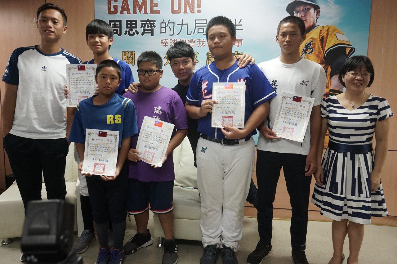 身兼球芽棒球發展協會理事長的周思齊(右4),今天到花蓮與小球員們分享,並頒發閱讀...
