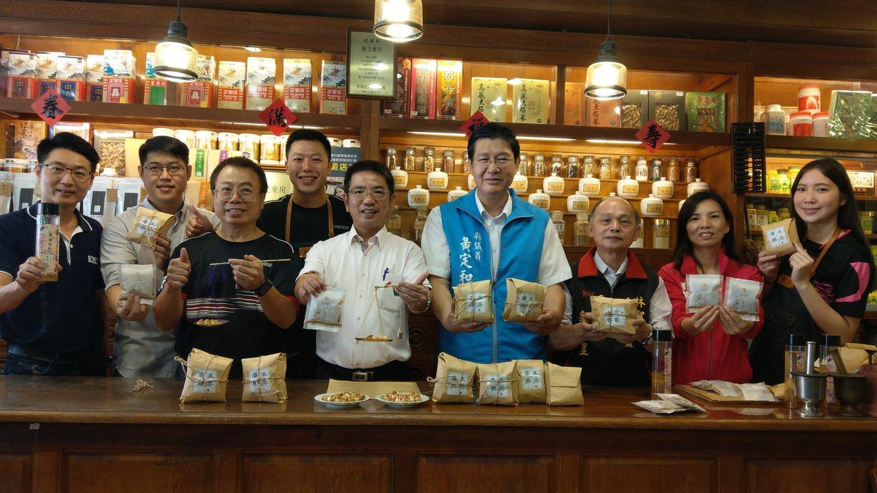 宜蘭市青創公司「騎士穀堡」與百年歷史「廣生藥房」中西合併,研創「洛花仙子茶」與「...