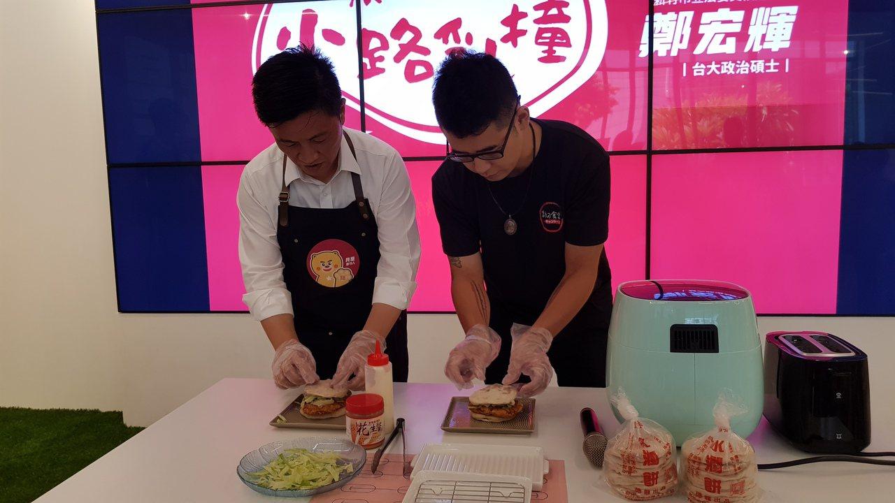 民進黨新竹市立委參選人鄭宏輝(左)製做水潤餅漢堡,行銷東門市場深夜食堂特色美食。...
