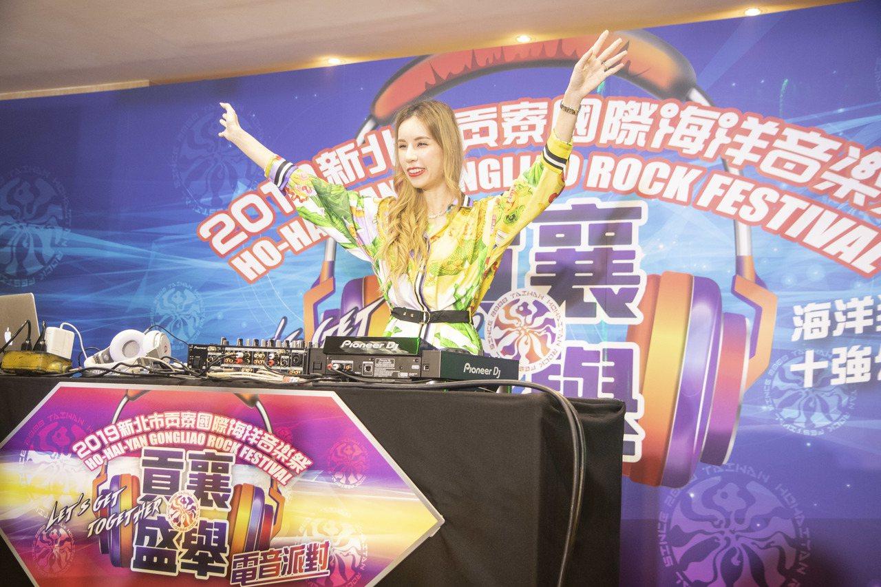 新北市貢寮海洋音樂祭將在8月30日登場,今年首創「貢襄盛舉電音趴」,邀請顏值超高...
