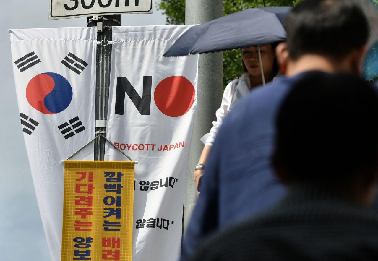 日韓兩國關係持續惡化。法新社