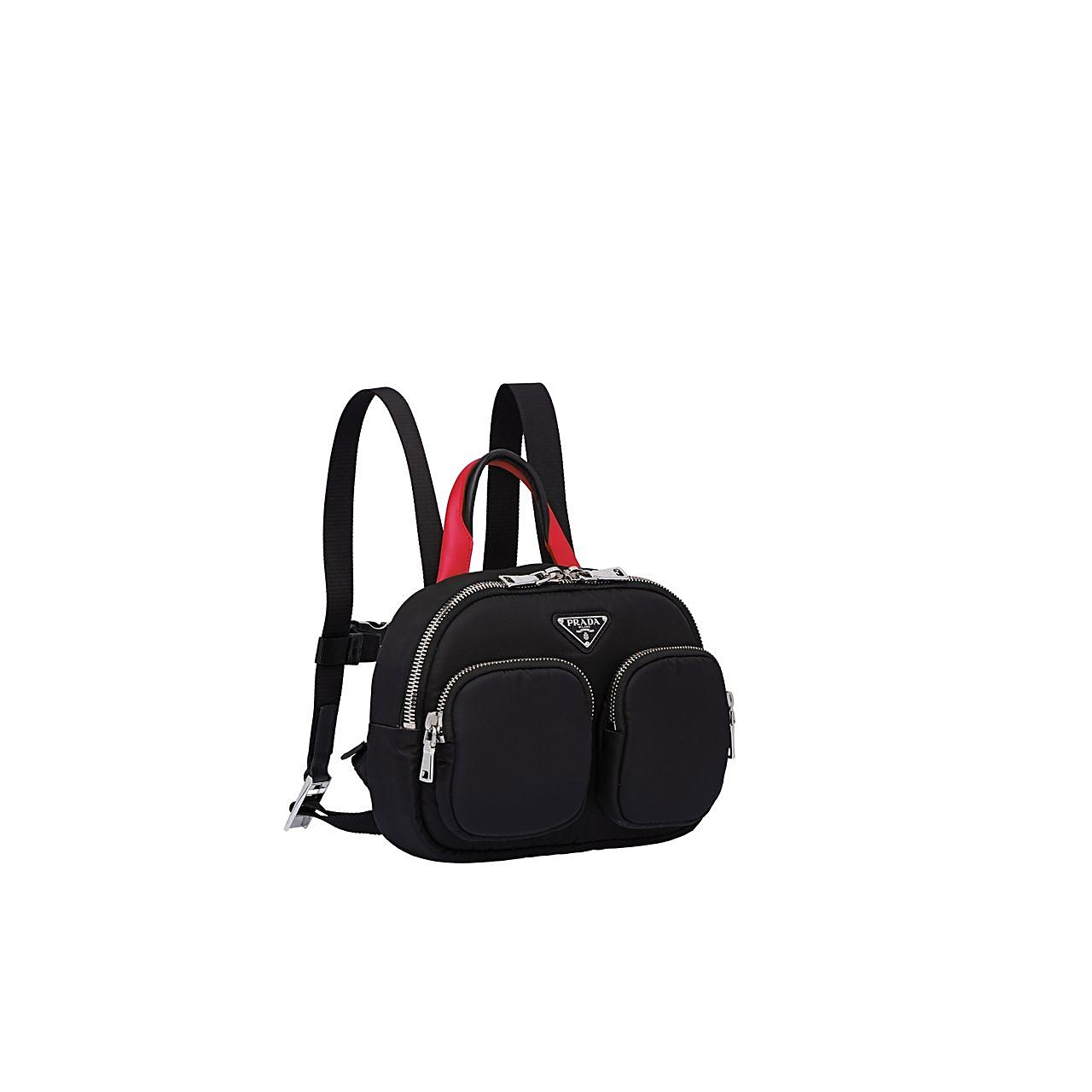 Cargo系列尼龍後背包,48,500元。圖/PRADA提供