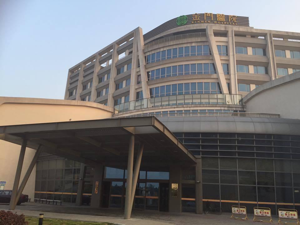 衛福部金門醫院傳出冷氣故障6天,引起病患抱怨連連,叫苦連天。記者蔡家蓁/攝影