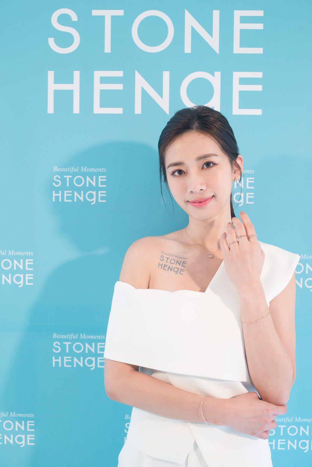 趙岱新今出席韓國珠寶品牌活動。圖/明悅整合行銷提供