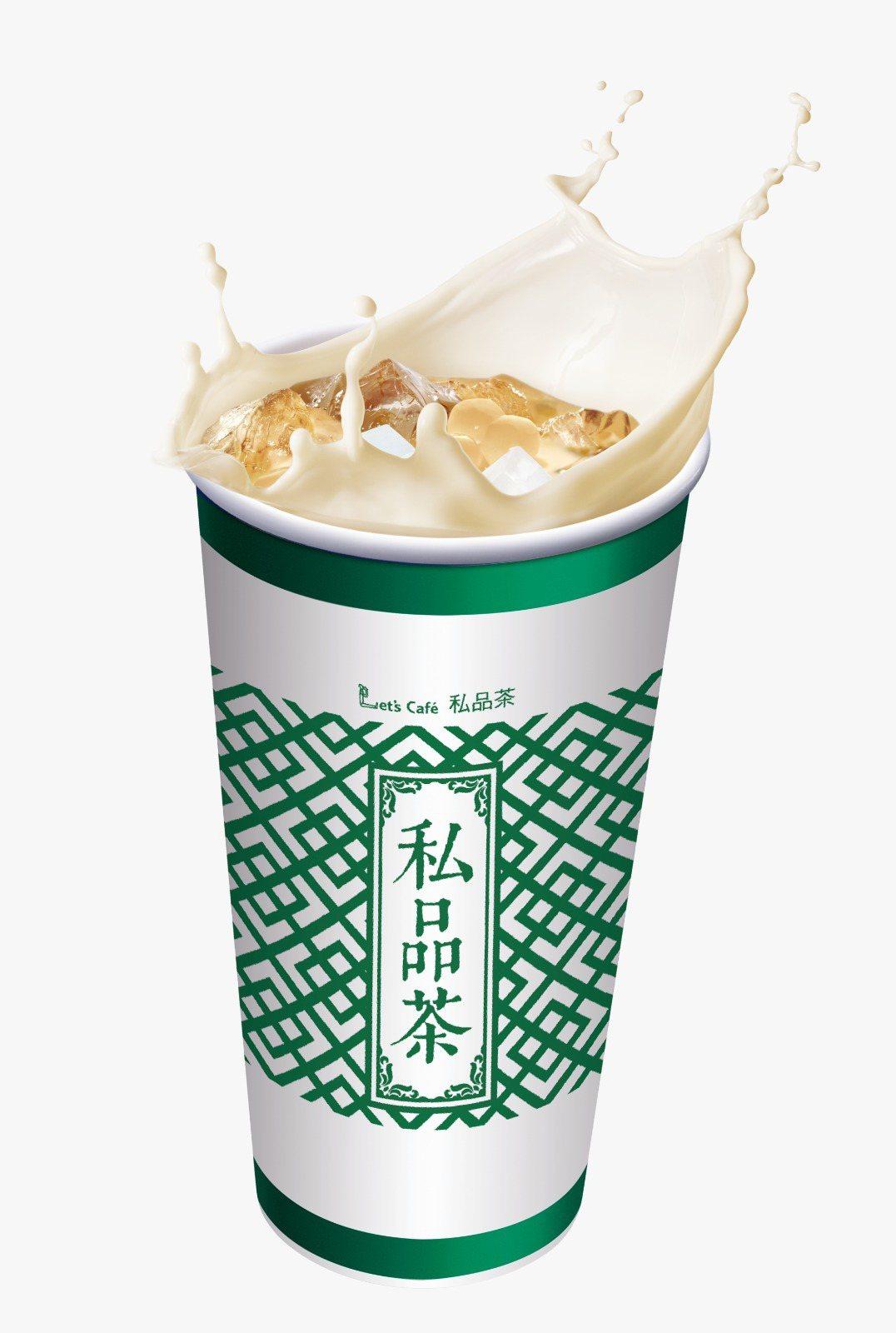 全家便利商店「焦糖珍珠Q奶」,即日起至9月10日會員價49元。圖/全家便利商店提...
