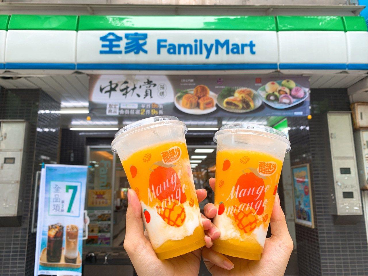 夏天消暑水果絕對少不了芒果,全家便利商店推出新口味「芒果牛奶酷繽沙」。圖/全家便...