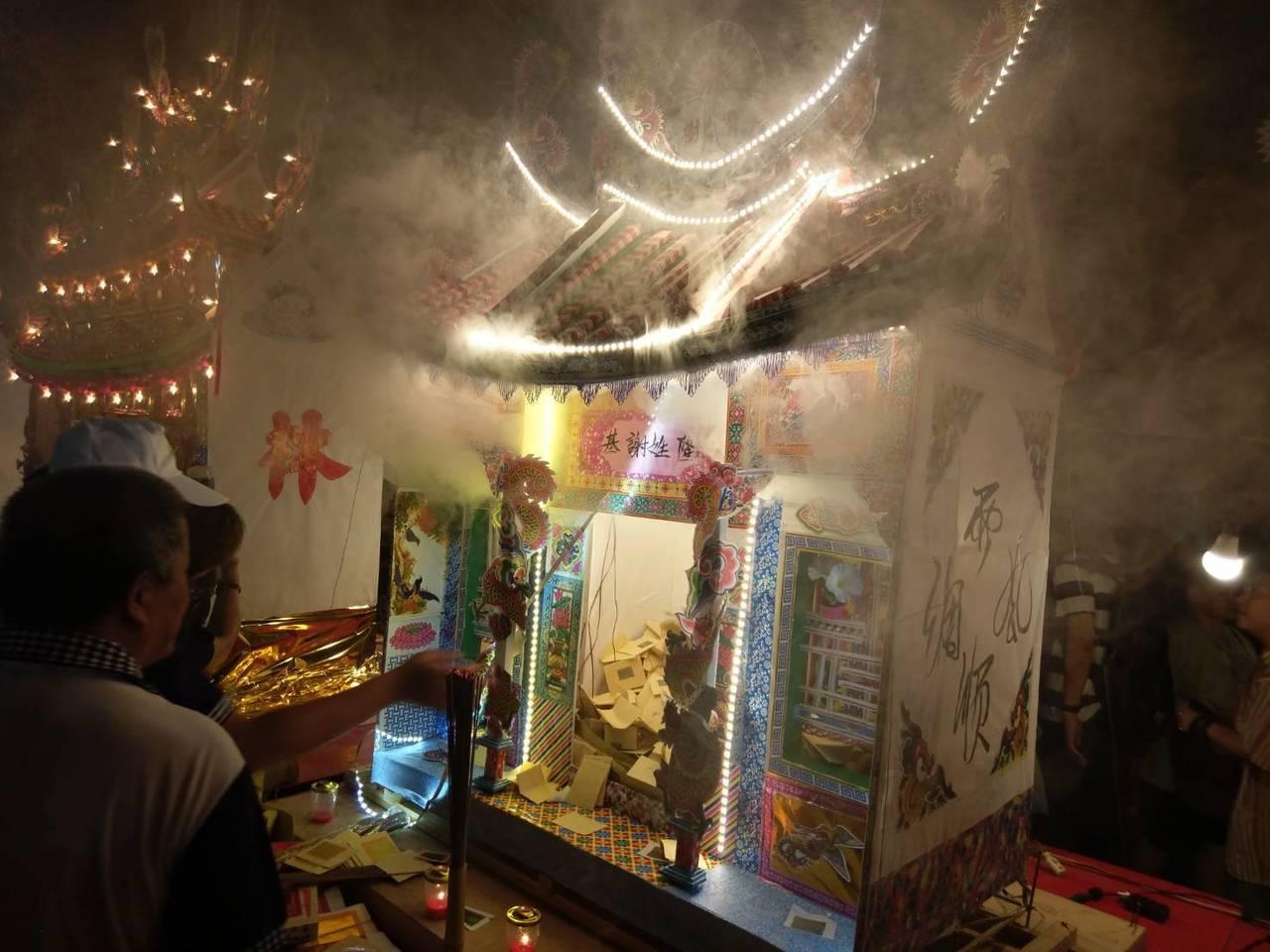一水燈頭起火。圖由文史工作者吳盛宏提供