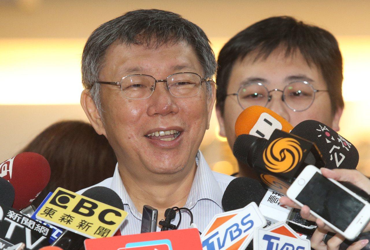 台北市長柯文哲談郭台銘,認為郭台銘雖然不是最好的,但至少能力沒問題。 圖/聯合報...