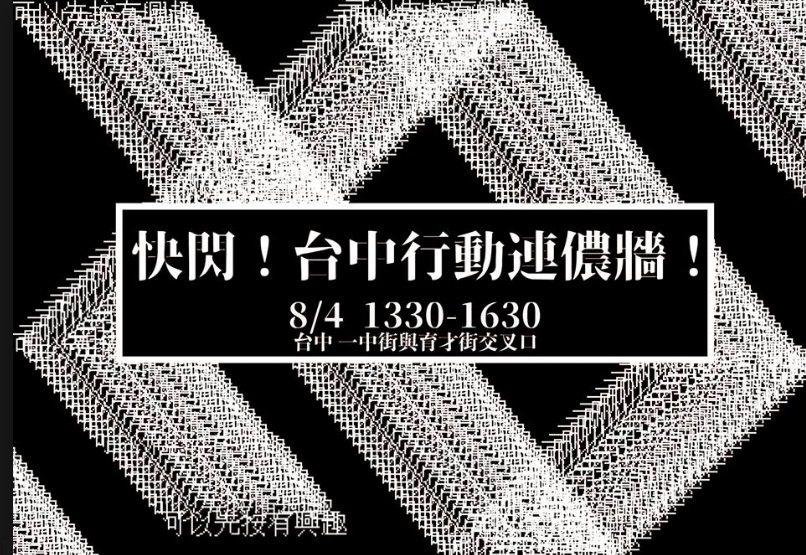 孔傑榮並說,他認為蔡總統可能會連任,因為大部分台灣人對香港最近發生的事情感到震驚...