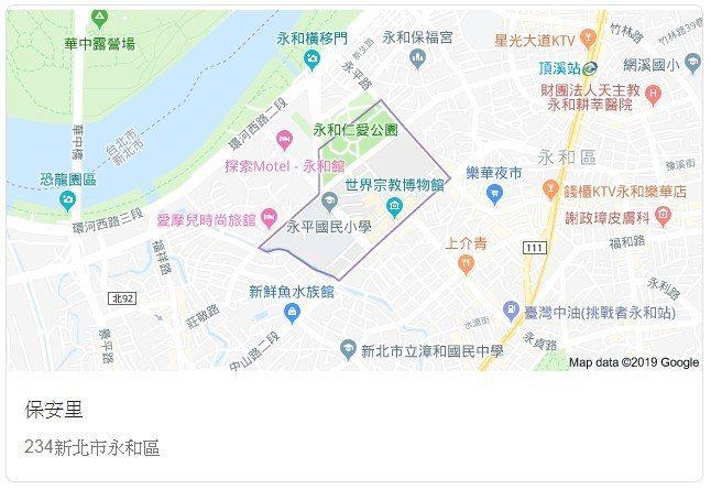 永和區出現登革熱。 圖/google map