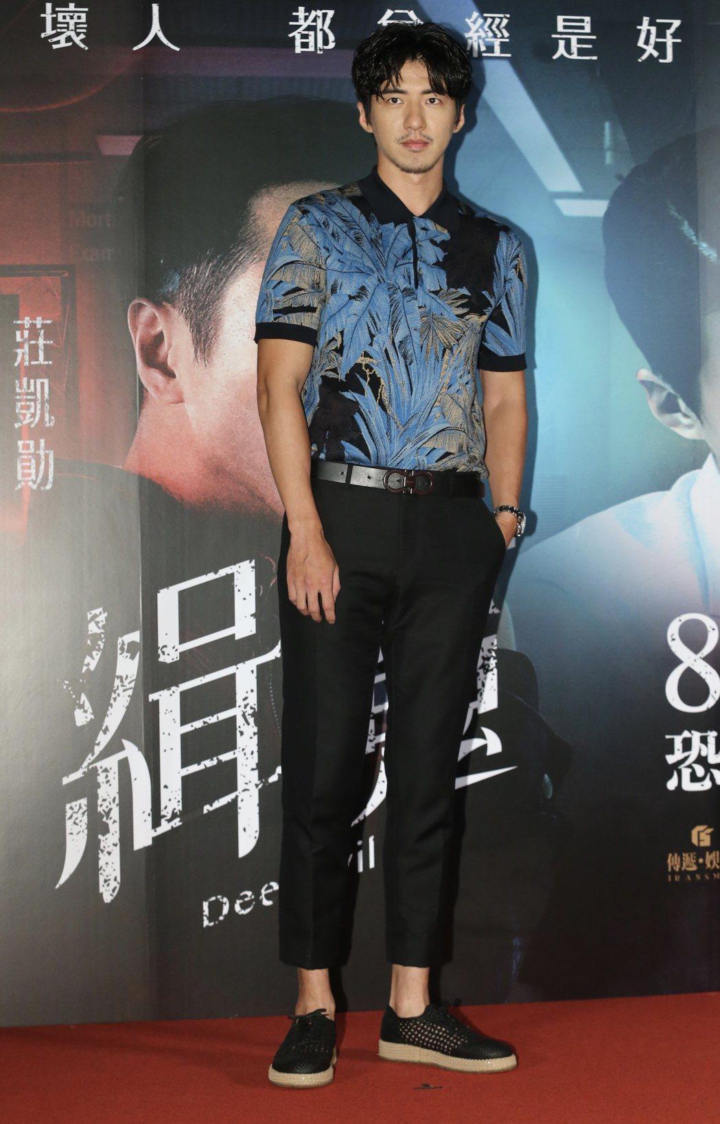 國片「緝魔」昨天舉辦首映會,片中演員傅孟柏等人一同出席首映會活動。記者許正宏/攝...