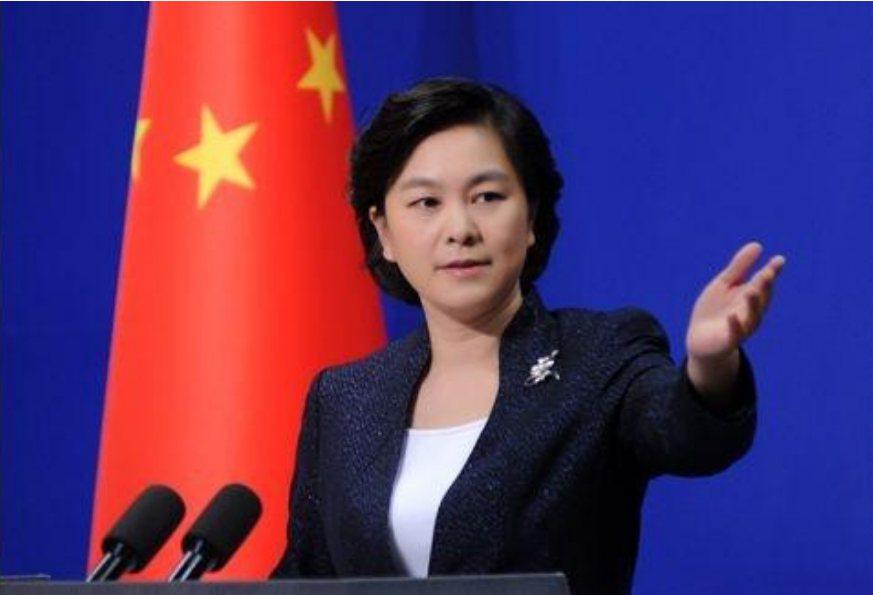 大陸外交部發言人華春瑩。圖/大陸外交部官網