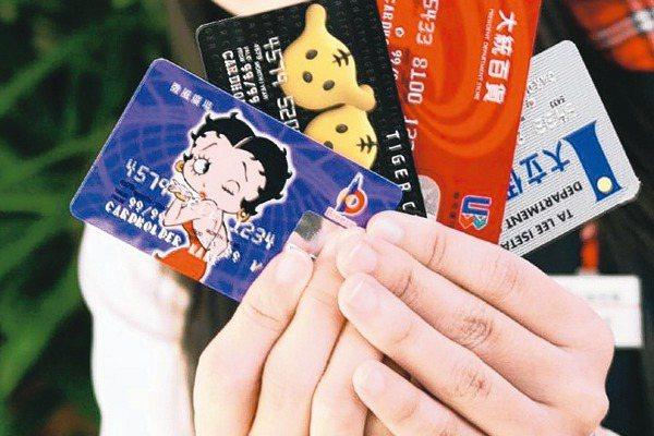 銀行爭取百貨公司、電商等虛實通路的聯名信用卡。 (本報系資料庫)