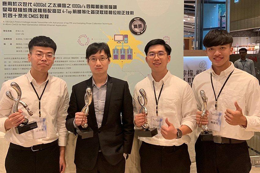 元智大學電機系團隊獲第十九屆「旺宏金矽獎」設計組銀獎。 元智大學/提供