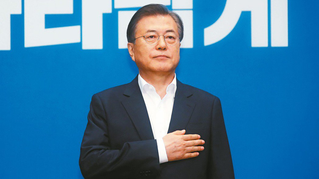 南韓總統文在寅宣示2045年實現「一個韓國」。 美聯社