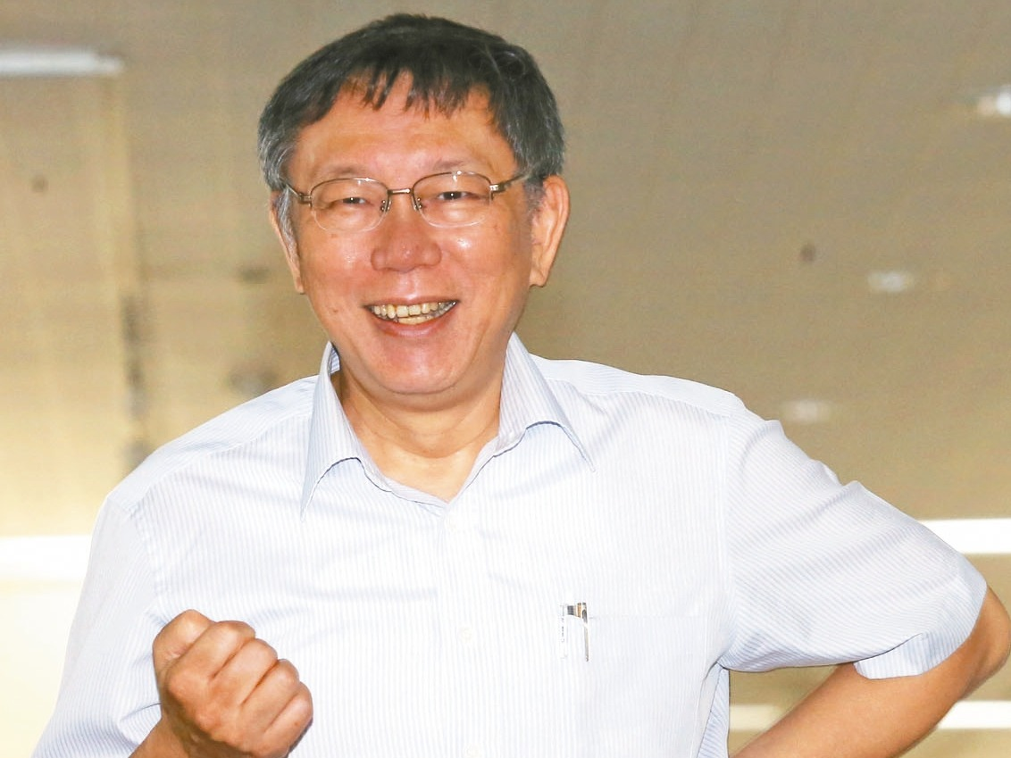 台北市長柯文哲。 記者徐兆玄/攝影