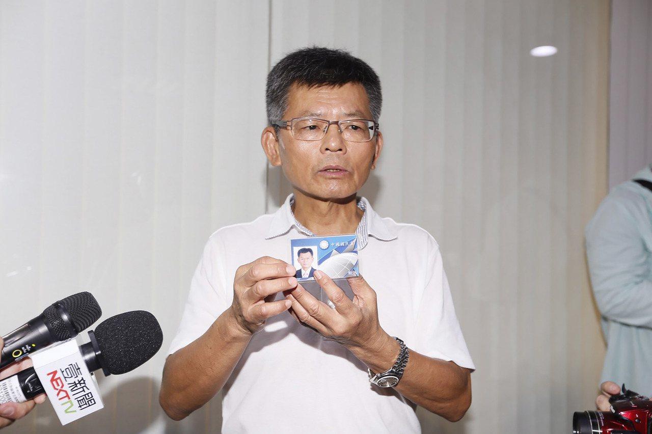 楊秋興今天下午召開記者會宣布繳回中國國民黨黨證,即日起退出國民黨。 中央社