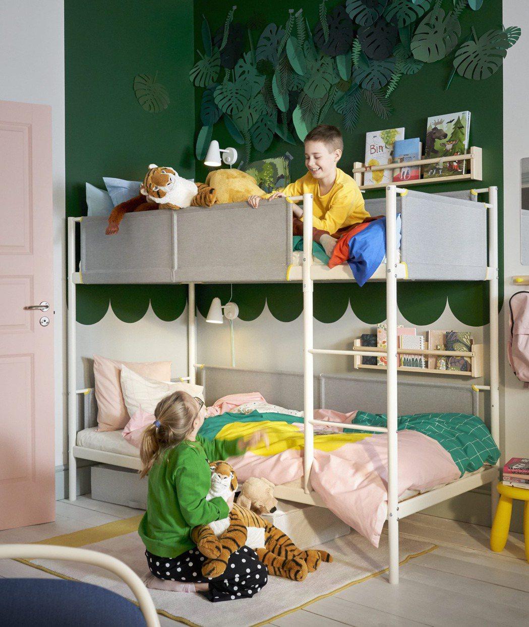 新品VITVAL上下舖床框,加上專屬的光源及書架,孩子們就能擁有自己看書、休息、...