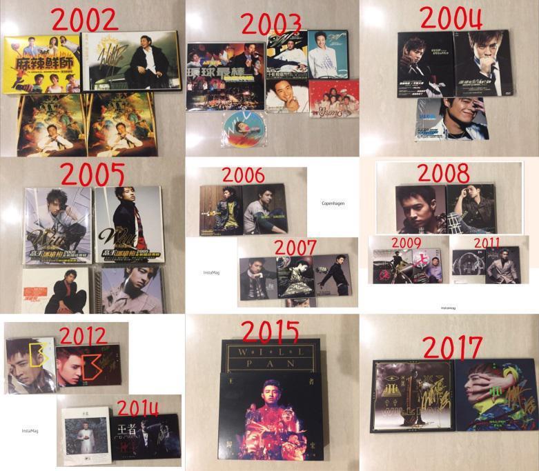 你的每一張專輯、單曲、精選輯、DVD。圖/讀者提供