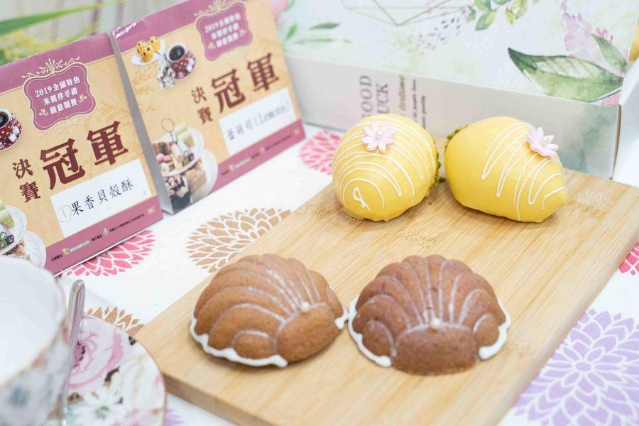 糕點師傅鍾芯研製2個月的心血,「果香貝殼酥」與「蕾萌酥」。(photo by張元...