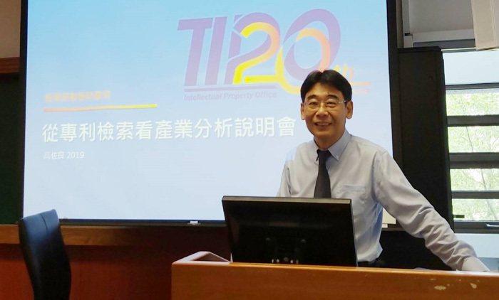 TIPO資料組組長高佐良;照片提供:TIPO