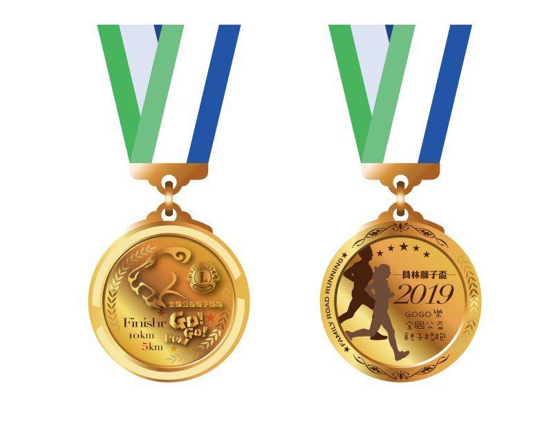 (圖/伊貝特報名網) ▲休閒組與健康組獎牌