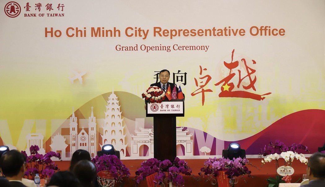 台灣銀行董事長呂桔誠於胡志明市代表人辦事處開幕典禮致詞。 圖/台灣銀行提供