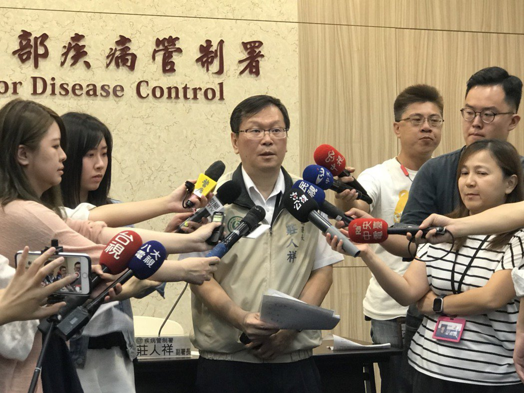 疾管署今公布國內新增兩例本土登革熱病例,其中新北市永和區50多歲男性,為昨日中和...