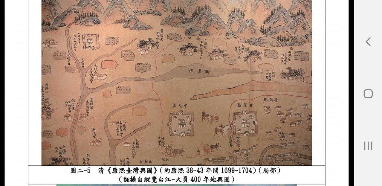 清朝康熙年間的古地圖,古鯽魚潭位置就在現今台南永康仁德間。圖/取自陳宏田臉書