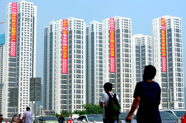 中國7月70城房價按年漲9.7%,連升46個月。(中新社資料照片)