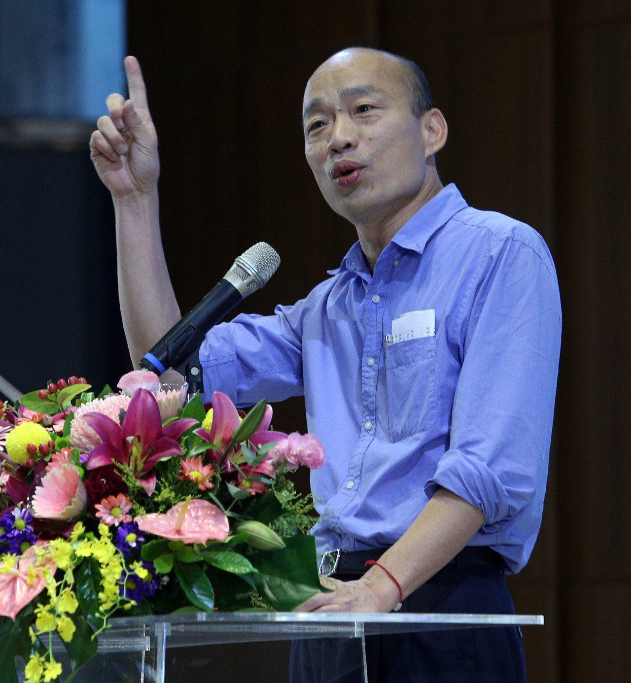 高雄市長韓國瑜今天數度強調,有收4千萬政治獻金就退出政壇。記者劉學聖/攝影