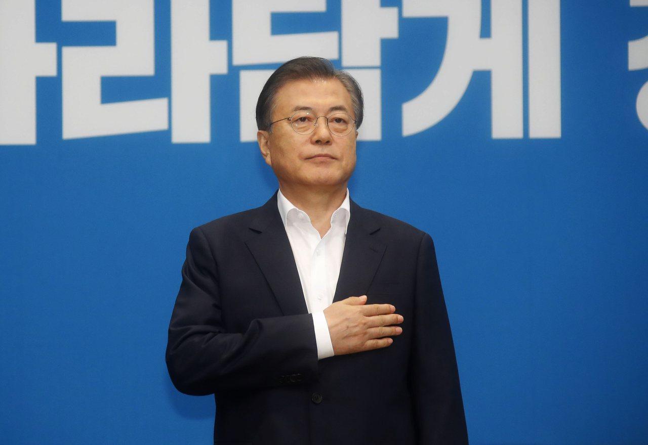 南韓總統文在寅宣示2045年實現「一個韓國」。美聯社