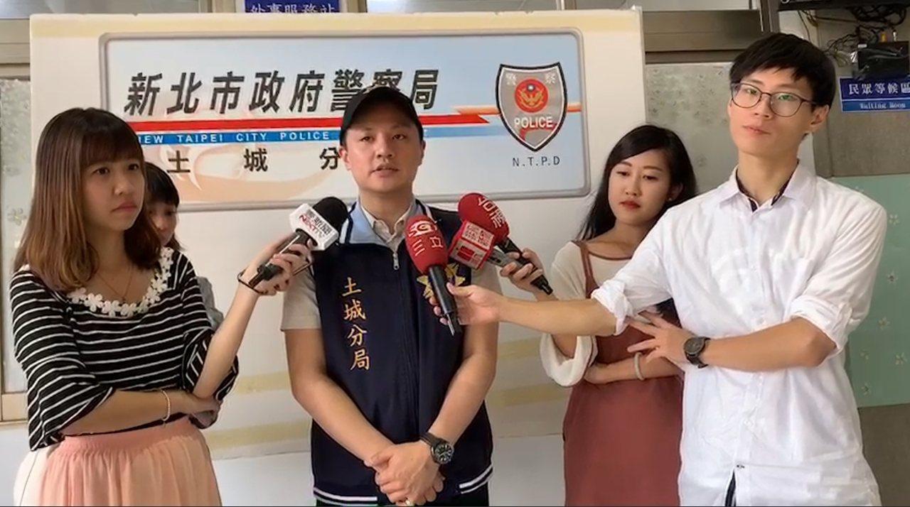 新北市土城偵查隊長陳冠宇今天表示,警方將持續調閱監視器畫面,追查相關涉案人,並通...