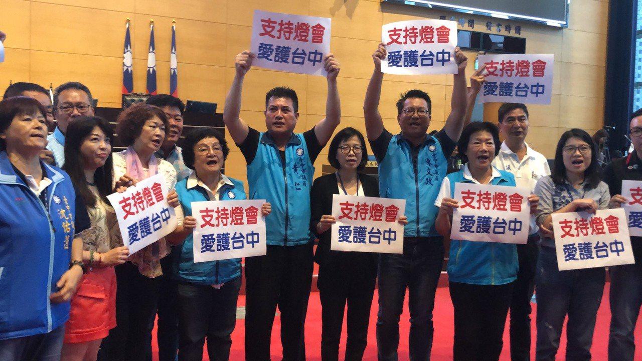 台中市議會民進黨議員主張通過預算,支持燈會~愛護台中!記者陳秋雲/攝影