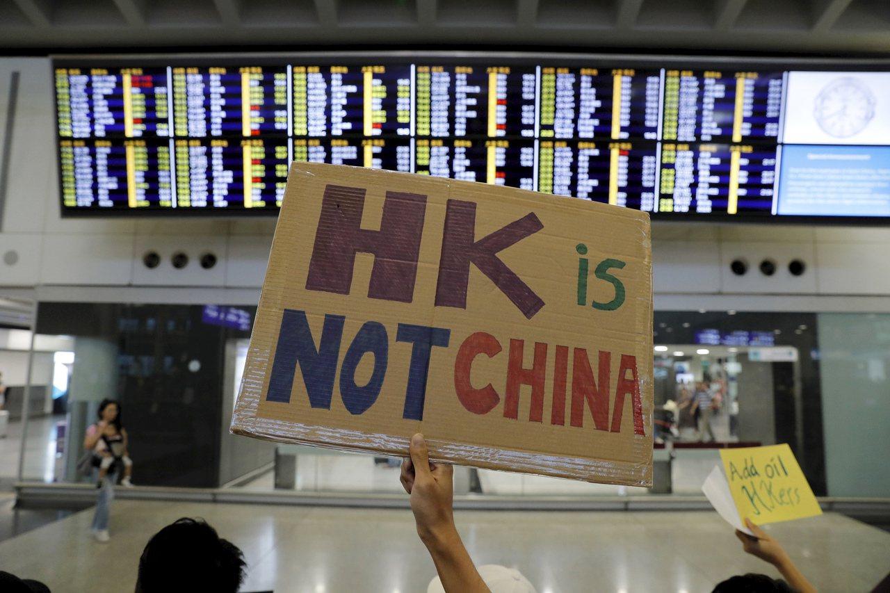 香港反送中示威活動爆發後,對經濟產生巨大衝擊。美聯社