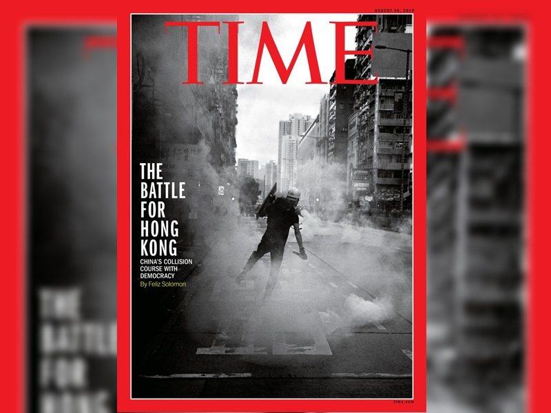 反送中再登《時代》封面,標題為保衛香港靈魂之戰。取自星島網