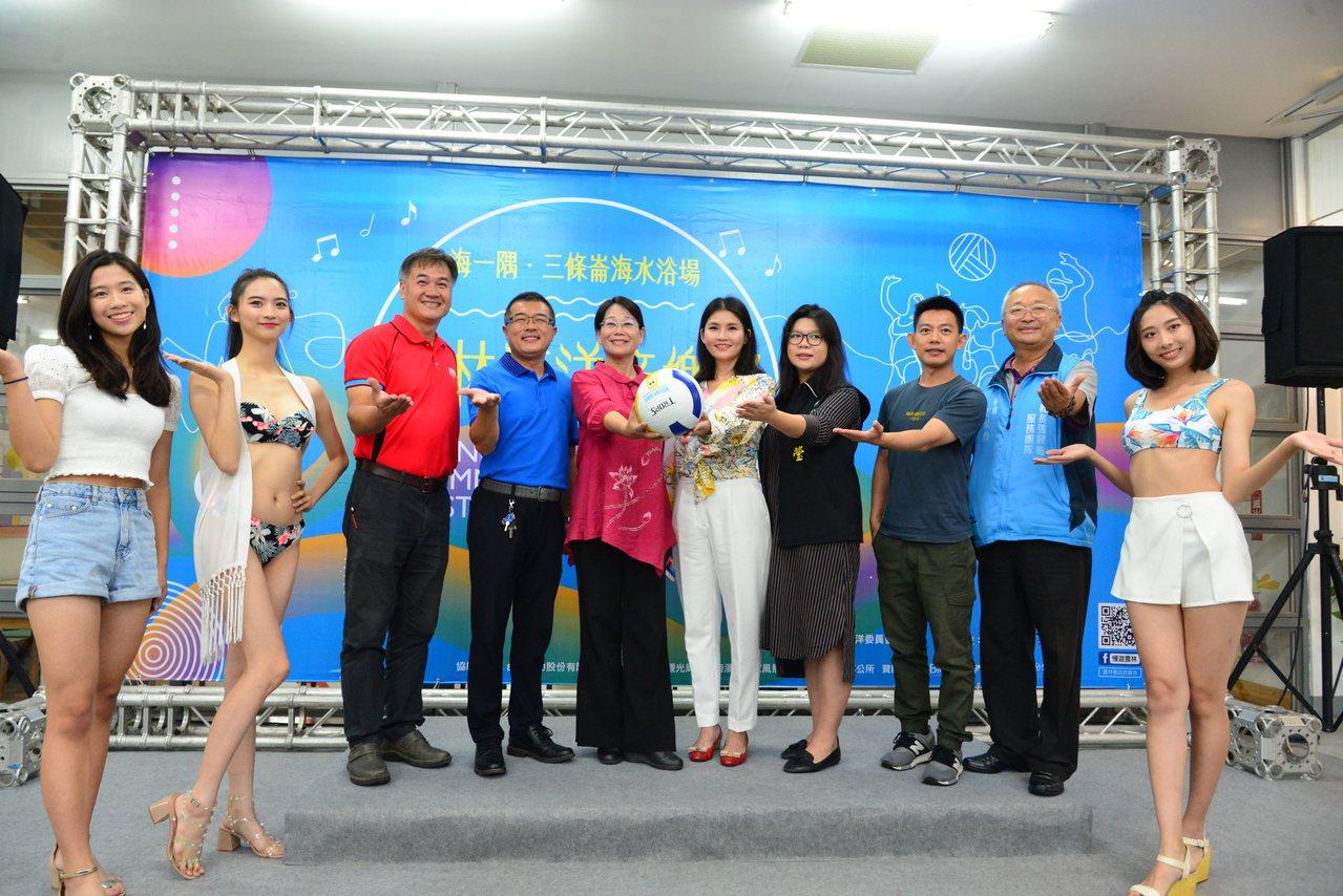 首屆「2019雲林海洋音樂祭」將於8月17、18日在四湖鄉三條崙海水浴場登場。記...