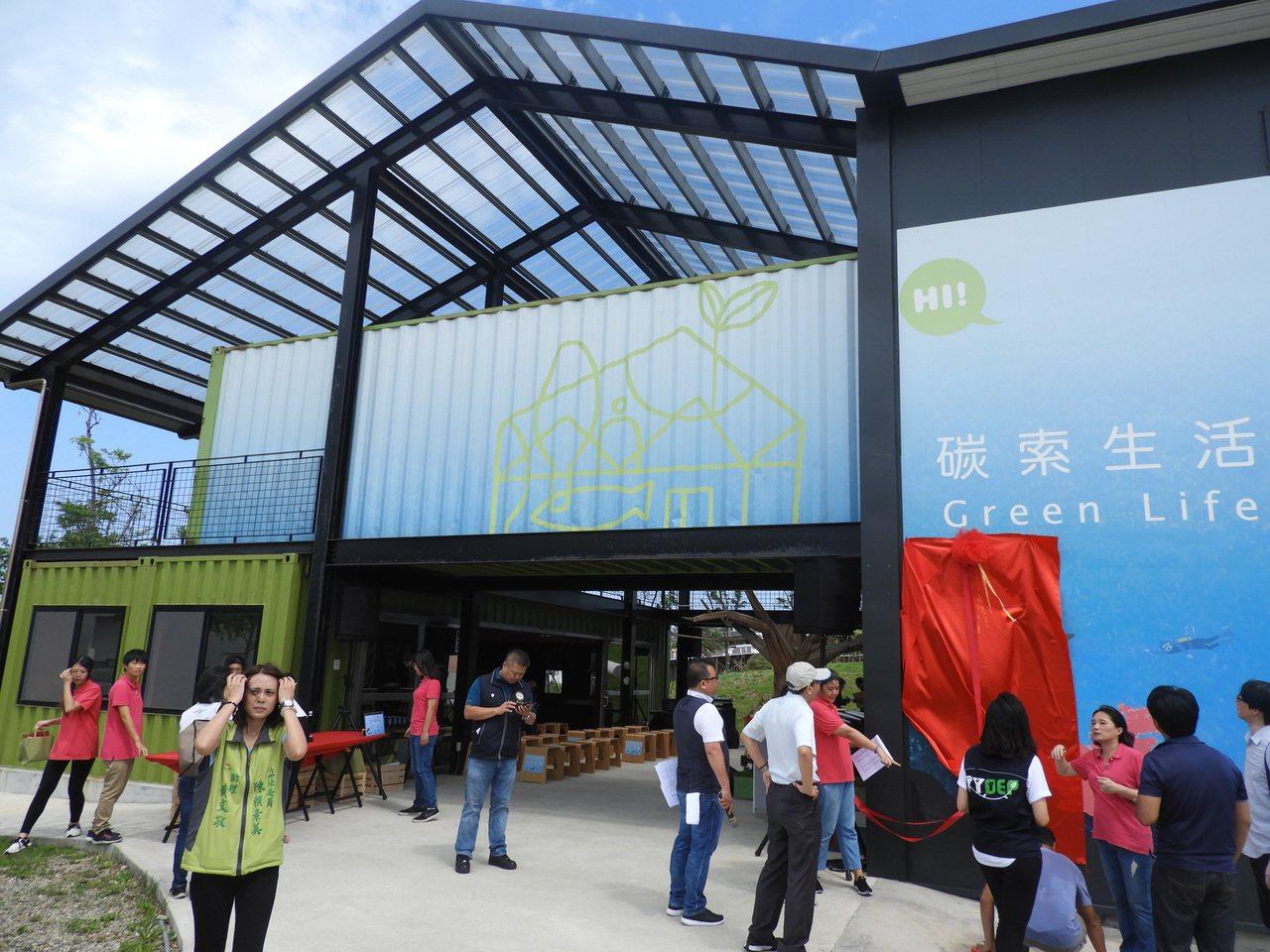 「農博環境教育園區-碳索生活館」以二手貨櫃為基本架構,展示品全來自環保回收用材質...