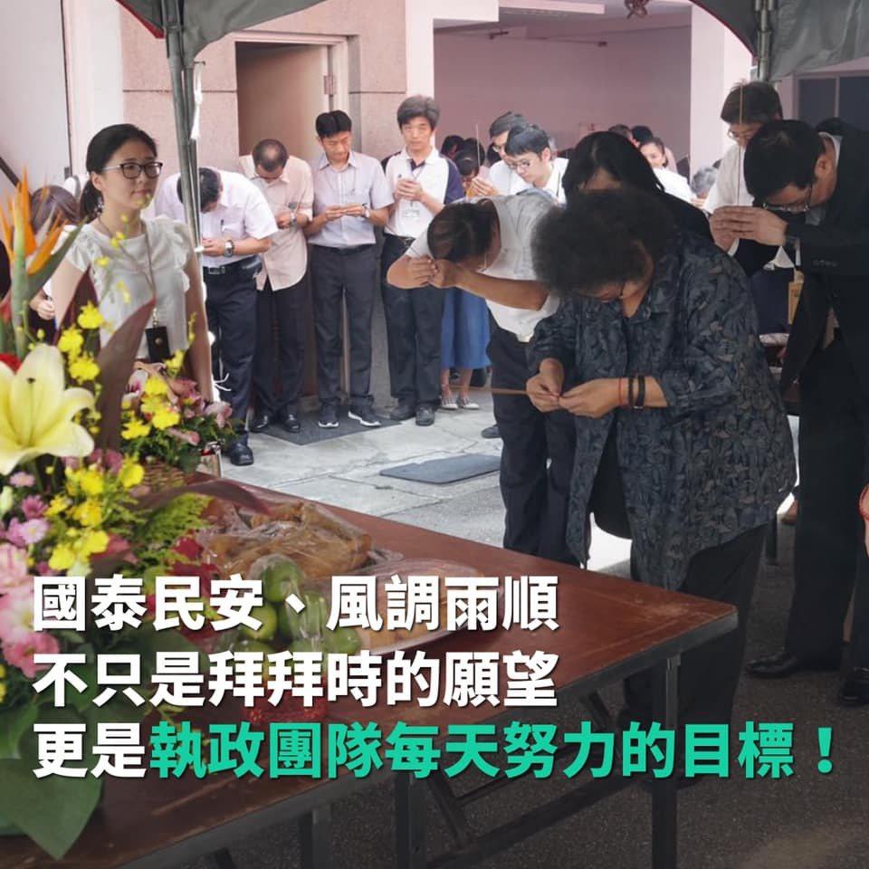 今天是中元普渡,總統府秘書長陳菊帶領府同仁一起拜拜。圖/取自陳菊臉書