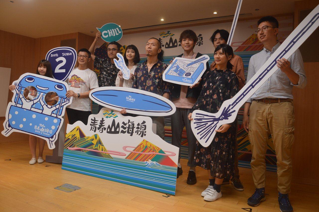 新北市府推動長達145公里的青春山海線觀光,希望以品牌帶動品牌,保障品質,提升價...