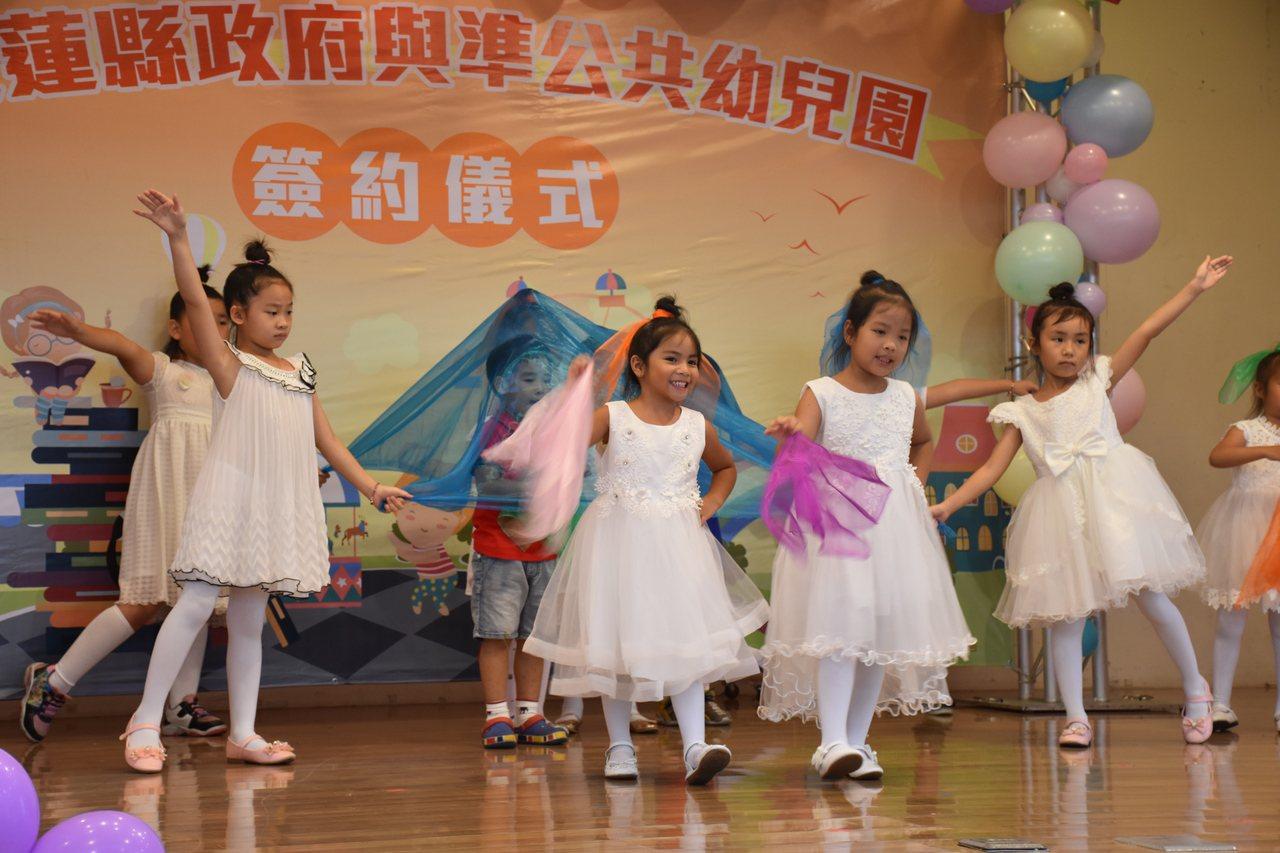 幼兒園小朋友在今日簽約儀式上表演可愛舞蹈。記者王思慧/攝影